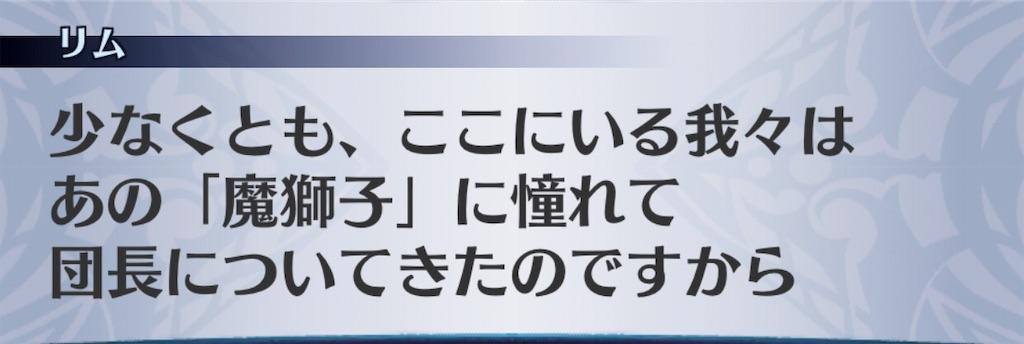 f:id:seisyuu:20190812015135j:plain