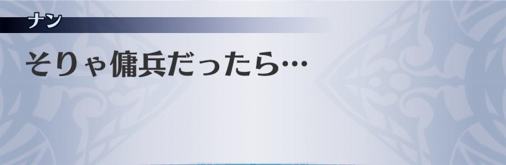 f:id:seisyuu:20190812015252j:plain