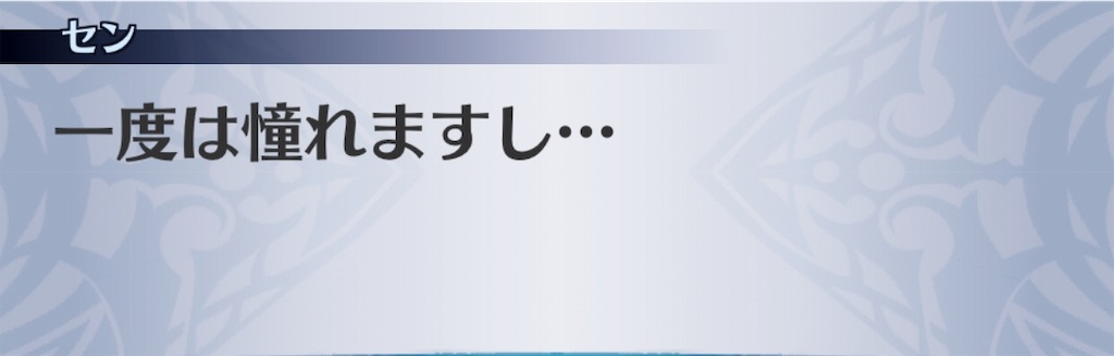 f:id:seisyuu:20190812015257j:plain