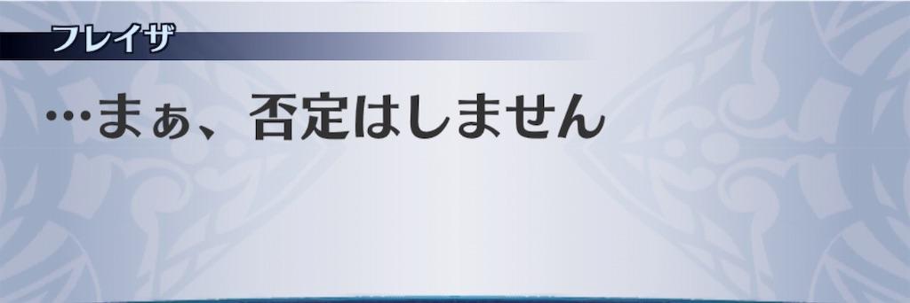 f:id:seisyuu:20190812015304j:plain