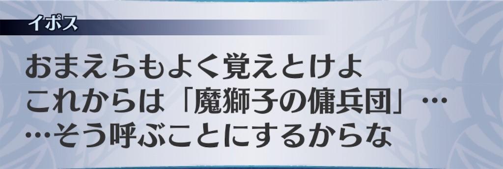 f:id:seisyuu:20190812015321j:plain