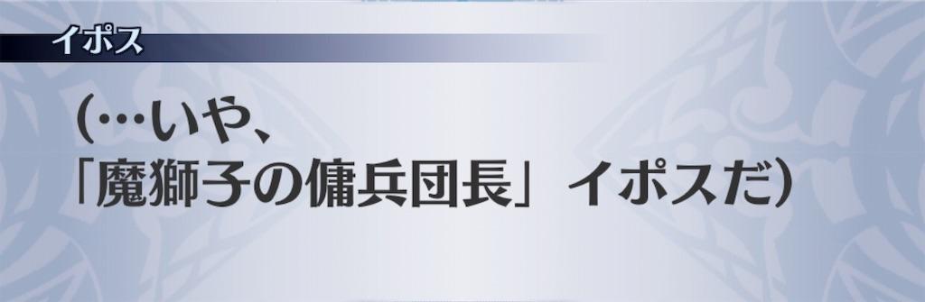 f:id:seisyuu:20190812015549j:plain