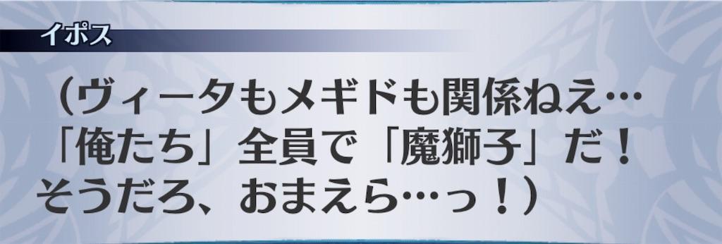 f:id:seisyuu:20190812015616j:plain