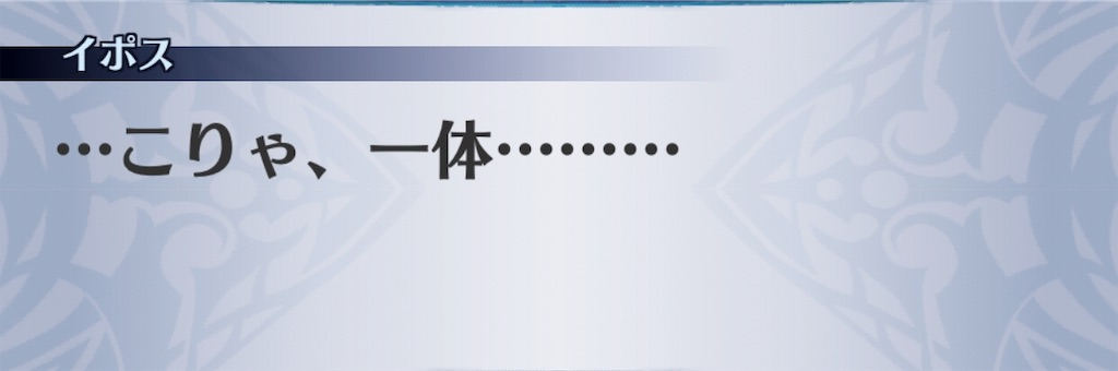 f:id:seisyuu:20190812015730j:plain