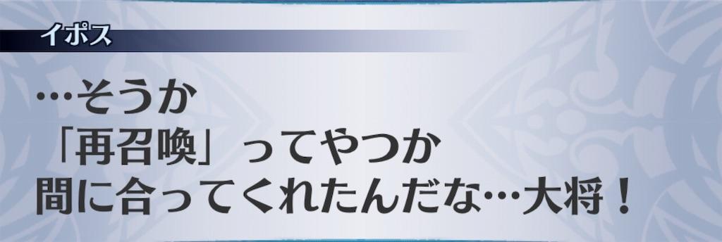 f:id:seisyuu:20190812015734j:plain