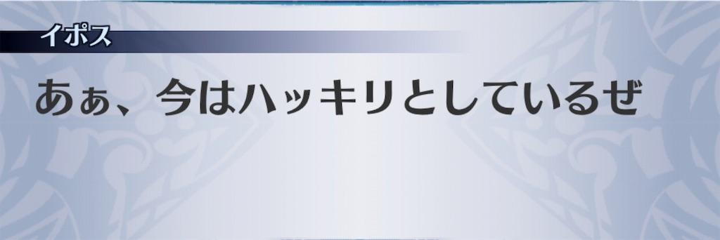f:id:seisyuu:20190812015744j:plain