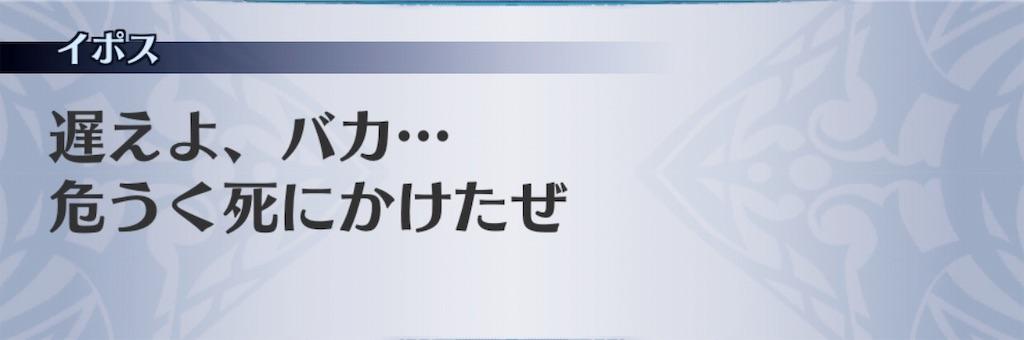 f:id:seisyuu:20190812015827j:plain
