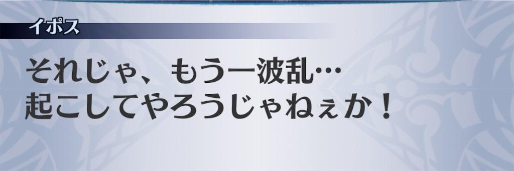 f:id:seisyuu:20190812015950j:plain