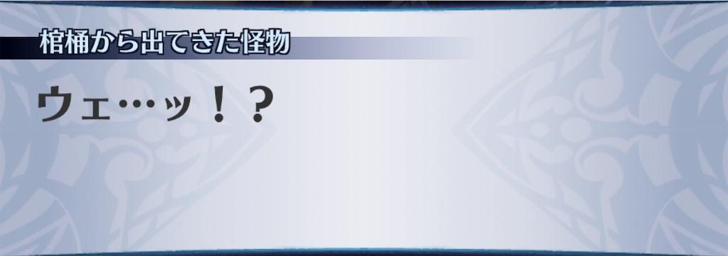 f:id:seisyuu:20190812114327j:plain