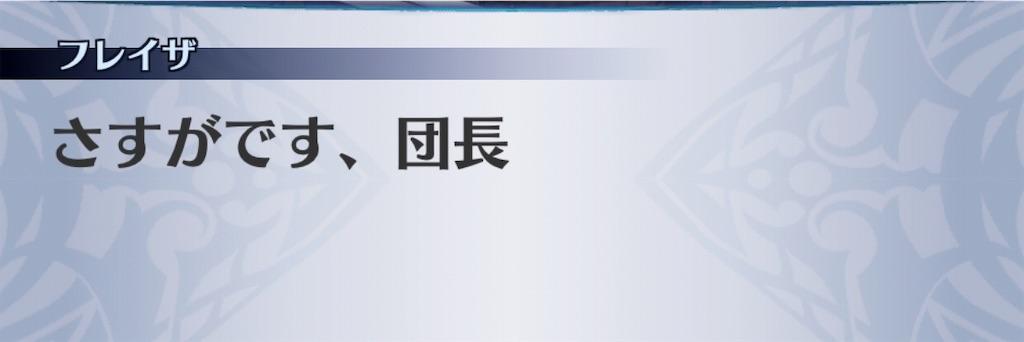 f:id:seisyuu:20190812114744j:plain