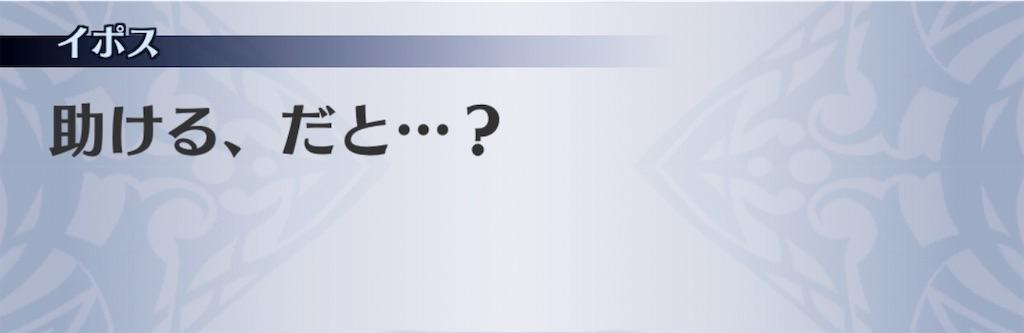 f:id:seisyuu:20190812115007j:plain