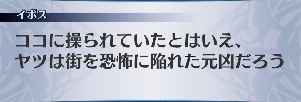 f:id:seisyuu:20190812115022j:plain