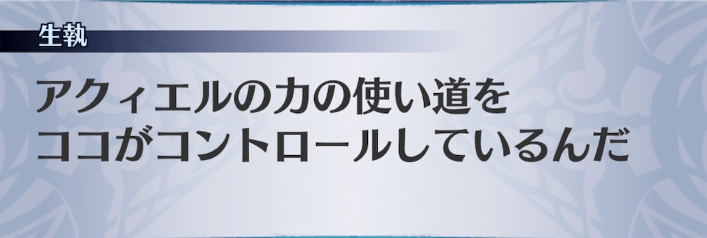 f:id:seisyuu:20190812115203j:plain