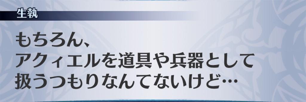 f:id:seisyuu:20190812115218j:plain