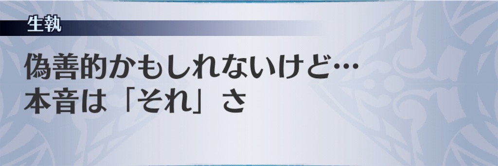 f:id:seisyuu:20190812115451j:plain