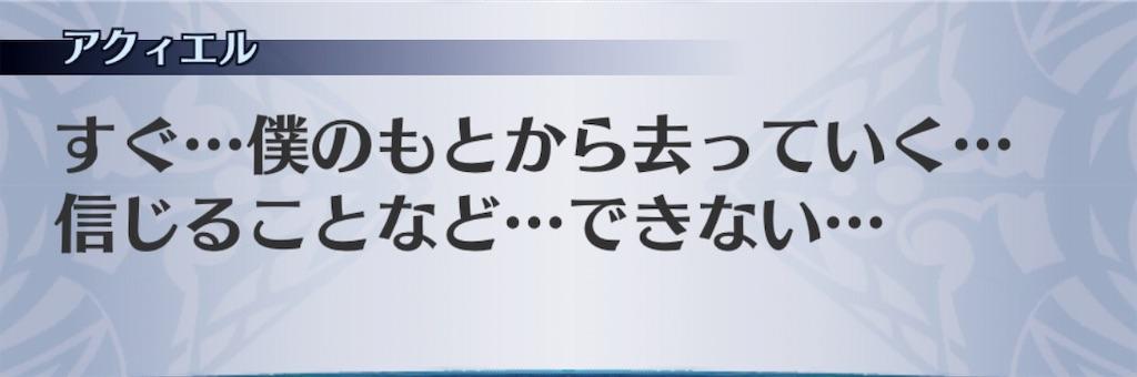 f:id:seisyuu:20190812120007j:plain