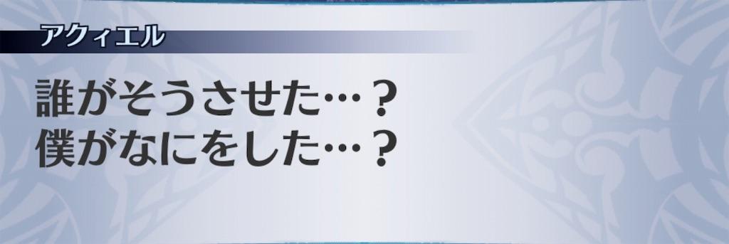 f:id:seisyuu:20190812120020j:plain