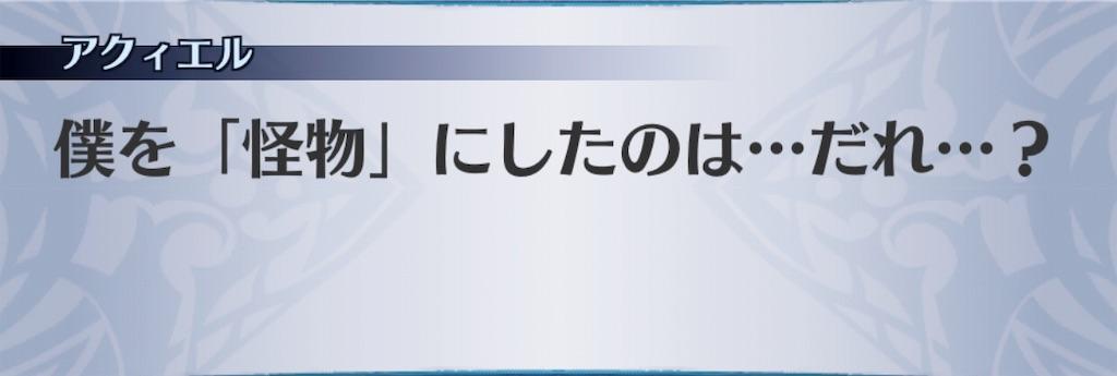 f:id:seisyuu:20190812120024j:plain