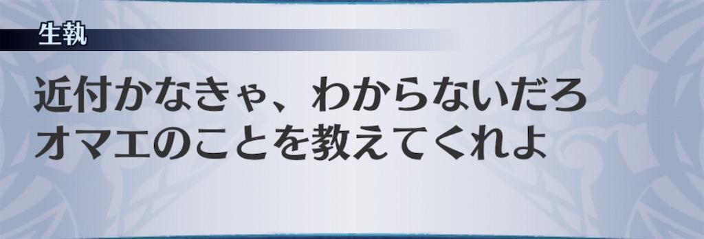f:id:seisyuu:20190812120135j:plain