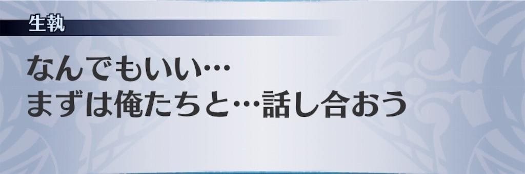 f:id:seisyuu:20190812120143j:plain