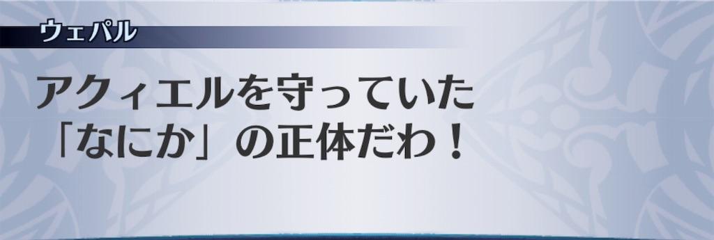 f:id:seisyuu:20190812120253j:plain