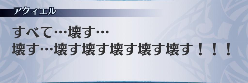 f:id:seisyuu:20190812120539j:plain