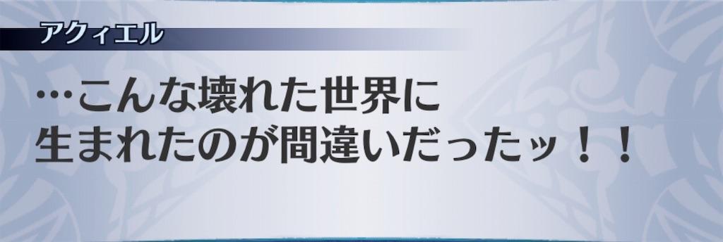 f:id:seisyuu:20190812120705j:plain