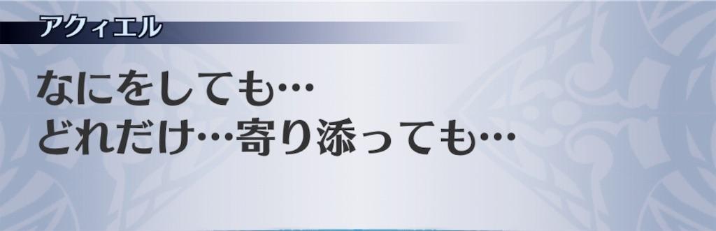 f:id:seisyuu:20190812121450j:plain