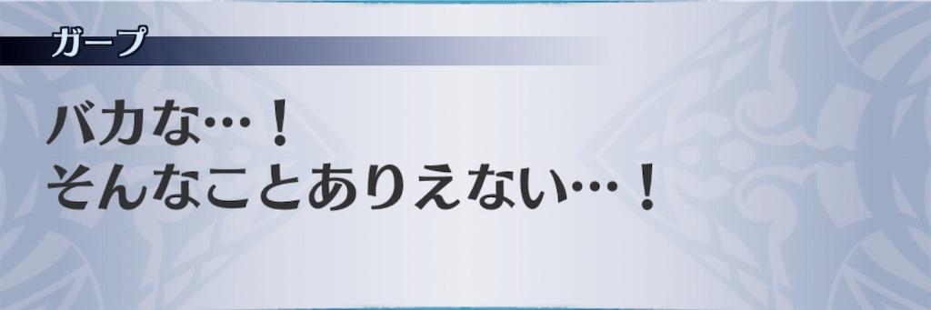 f:id:seisyuu:20190812122522j:plain
