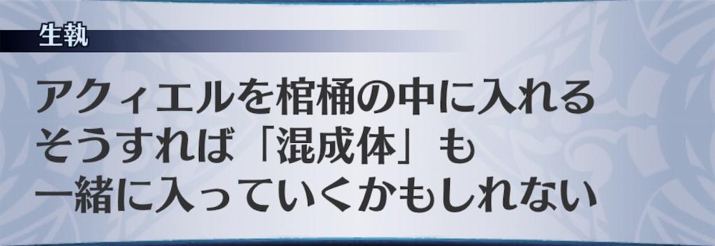 f:id:seisyuu:20190812123027j:plain