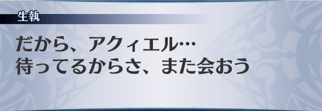 f:id:seisyuu:20190812123144j:plain