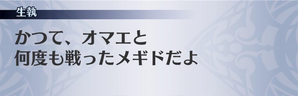 f:id:seisyuu:20190812123303j:plain
