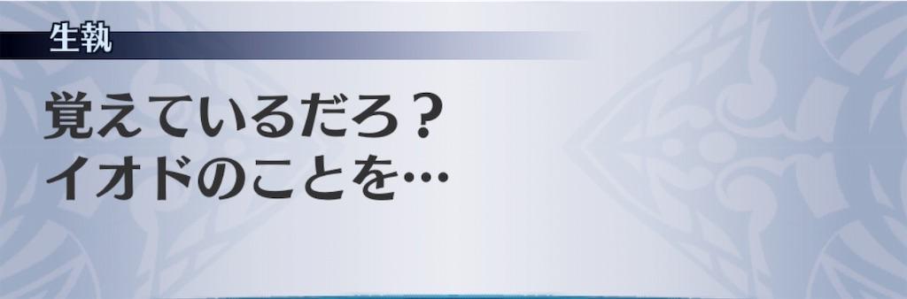 f:id:seisyuu:20190812123308j:plain