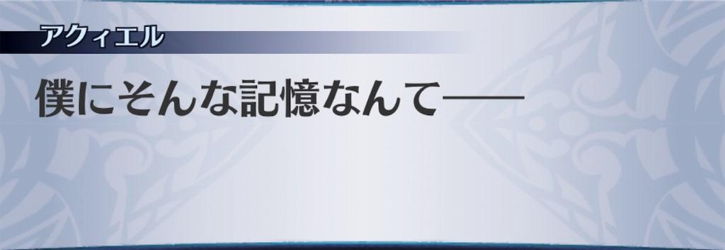 f:id:seisyuu:20190812123401j:plain