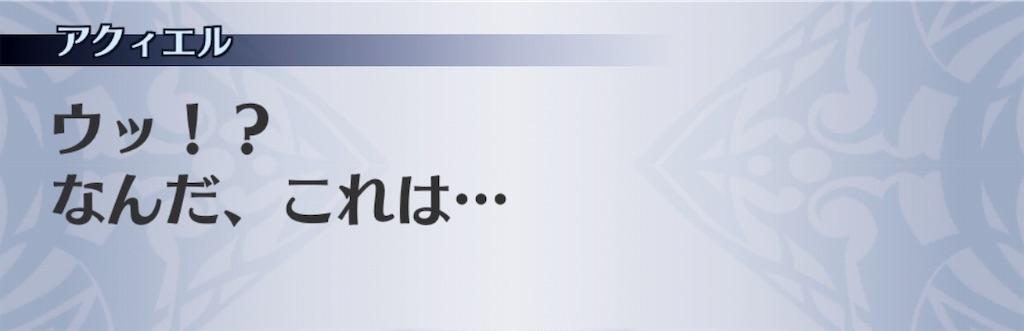 f:id:seisyuu:20190812123407j:plain