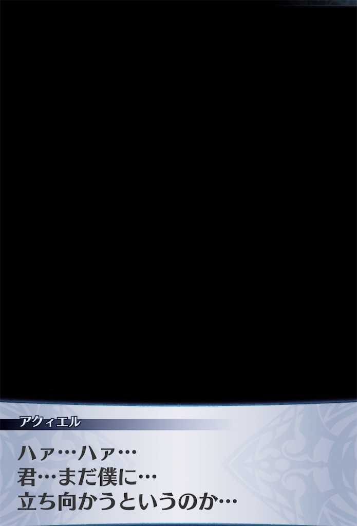 f:id:seisyuu:20190812123411j:plain