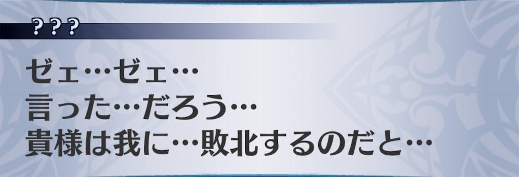 f:id:seisyuu:20190812123415j:plain