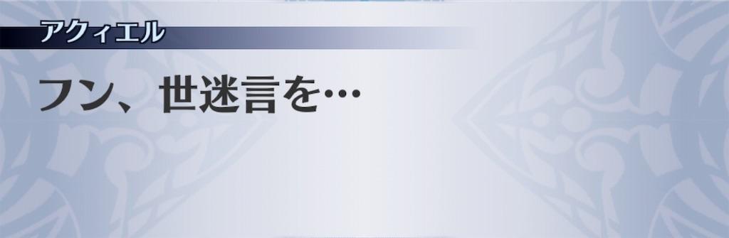 f:id:seisyuu:20190812123513j:plain