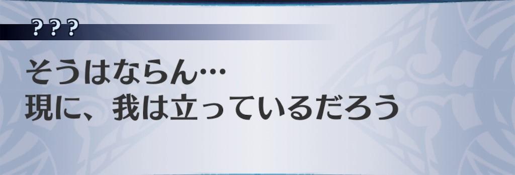 f:id:seisyuu:20190812123527j:plain