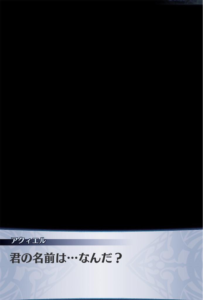 f:id:seisyuu:20190812123548j:plain