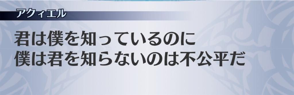 f:id:seisyuu:20190812123636j:plain