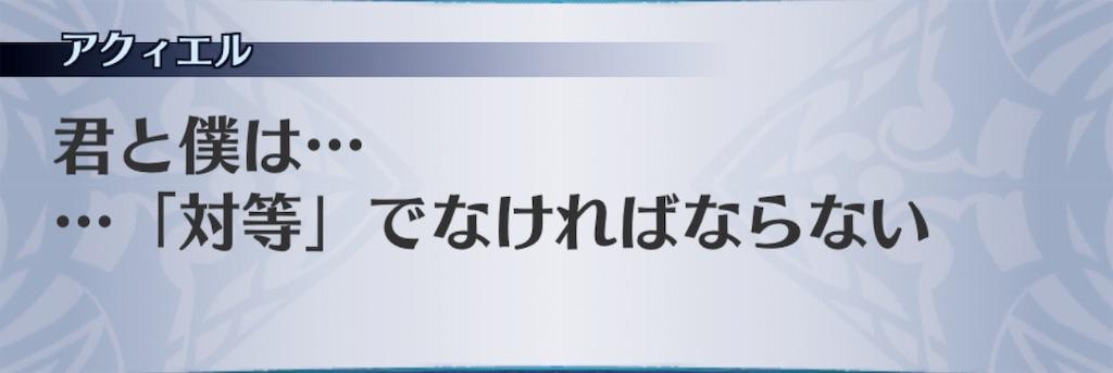 f:id:seisyuu:20190812123642j:plain