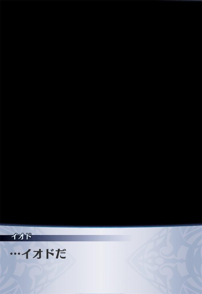 f:id:seisyuu:20190812123728j:plain
