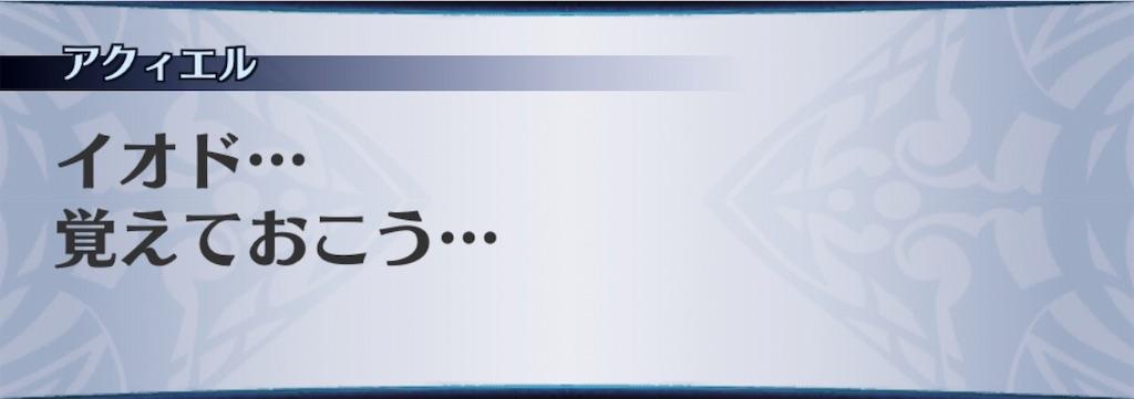 f:id:seisyuu:20190812123732j:plain