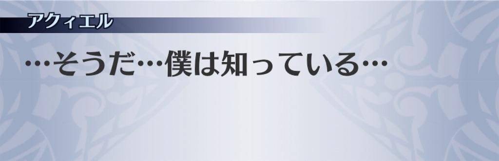 f:id:seisyuu:20190812123842j:plain