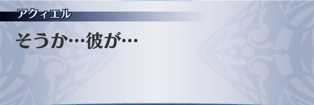f:id:seisyuu:20190812123853j:plain