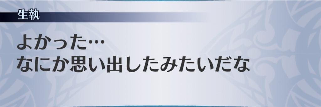 f:id:seisyuu:20190812123956j:plain