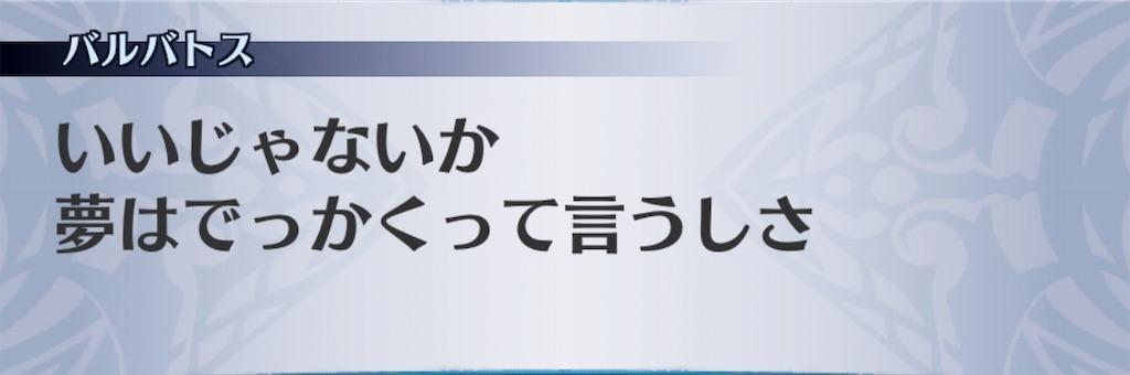 f:id:seisyuu:20190812124014j:plain