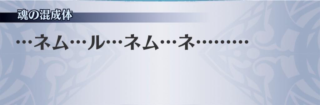 f:id:seisyuu:20190812124102j:plain