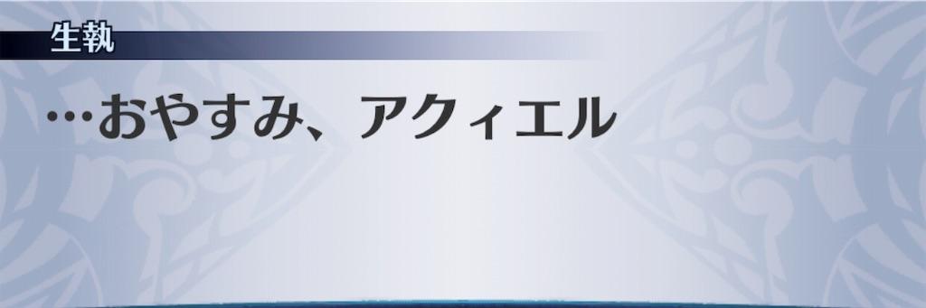 f:id:seisyuu:20190812124200j:plain